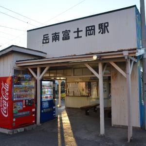 岳南富士岡駅 岳南鉄道