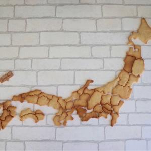 子どもと地図クッキーを作ろう!