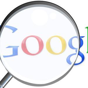 【2021年6月】Googleコアアルゴリズムのアップデートに個人ブロガーが取るべき対策とは?