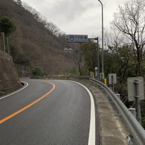 秘境駅を行く! vol.1 JR四国 土讃線 「坪尻駅」
