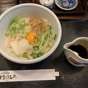 全店制覇!さぬきうどん vol.38 番外 東京 新橋 「かおりひめ」