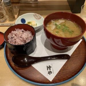 おいしいもの食べ隊! vol.77 東京 赤坂「汁や」
