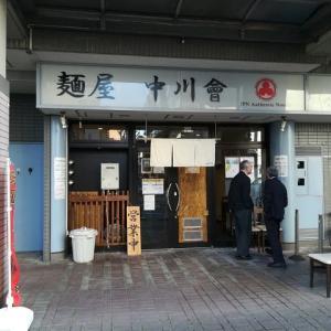 経営計画発表会×ランチ×中川會