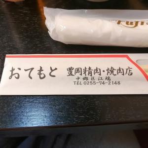 豊岡焼肉店×タン塩・ホルモン・カルビ×M崎社長