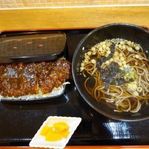 soba妙高 かけそばソースカツ丼セット 新潟県上越市大和5-2-7 エンジョイプラザ 1F