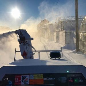 今シーズンの「除雪作業」