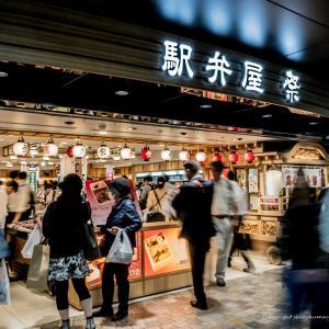 【コロナに負けるな!】東京駅 駅弁屋祭 人気ランキング 詳細実食レポート付