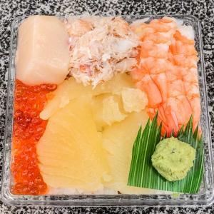 【21年最新ランキング】大丸東京の人気お弁当 マツコ