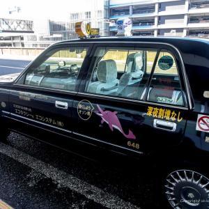 【羽田空港定額最安は?】定番タクシー会社からUberとカーシェア