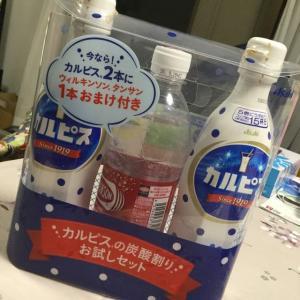 カルピス 炭酸割りセット アサヒ飲料