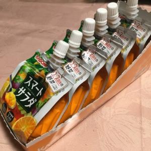 カゴメ スマートサラダ