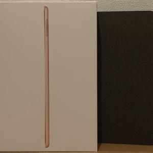 「iPad mini(第5世代)」買っちゃった。