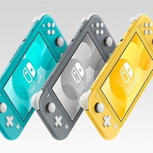 携帯モード専用「Nintendo Switch Lite」が発売に。