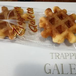 栃木県那須の修道女が作る「トラピストガレット」