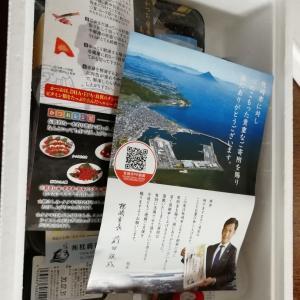 ふるさと納税鹿児島県枕崎市 黒豚&マグロ、カツオ①