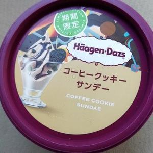 コーヒークッキーサンデー (Häagen-Dazs)