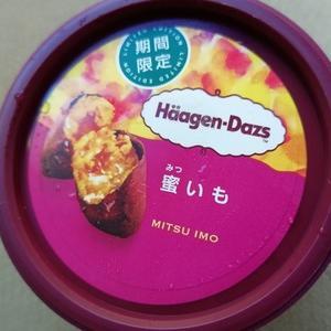 蜜いも (Häagen-Dazs)