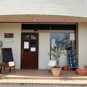 「cafe 彩 sai」(栃木県宇都宮市)