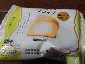 ヤマザキ「メロップ ホイップクリーム」