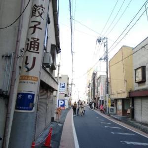 餃子のマンホールカード(栃木県宇都宮市)