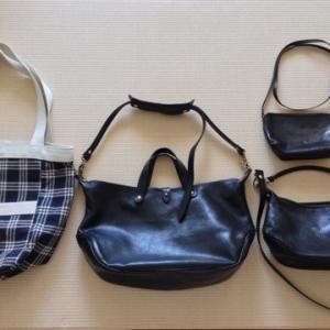 【ミニマリストの持ち物】大人になったら「NGなバッグ」「一生もののバッグ」