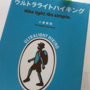 【ミニマルライフ】身軽になるための法則