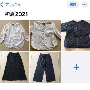 【ミニマルワードローブ】初夏の服5着 @2021