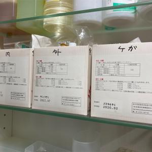 【掲載のお知らせ】常備薬の置き場所と管理