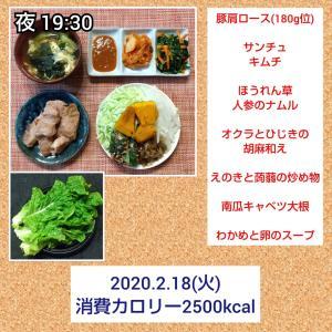 糖質0麺とか蒟蒻麺を食べる機会/56.6kg・56.7kg