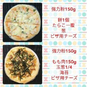 人事を尽くしてピザを食う/56.9kg