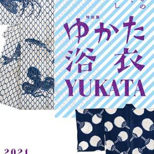 特別展「ゆかた 浴衣 YUKATA」@京都 泉屋美術館