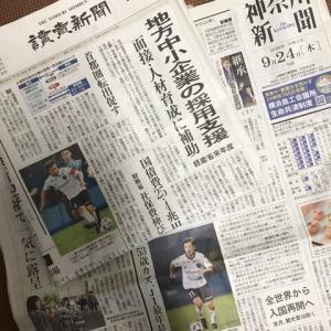 神奈川新聞と読売新聞を比較しました