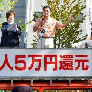岡崎市の新市長 やっちまったね