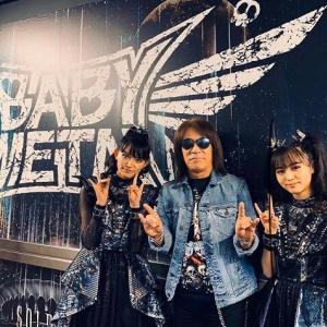 METAL GALAXY WOLRD TOUR IN JAPAN