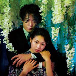 蜷川実花監督の映画<人間失格>を観て来ました。