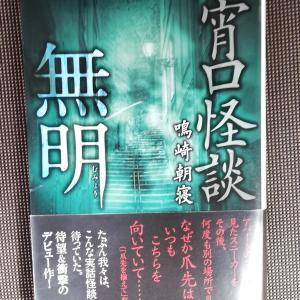 本が2冊発行されました。
