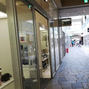 東京アラートは解除されましたが。