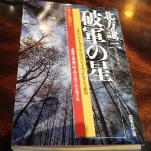 東京の一極化は崩壊していくのでしょうか。