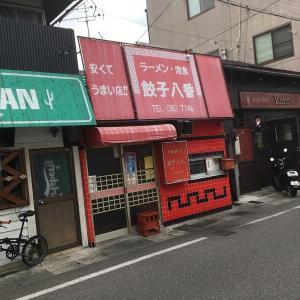 松本市町中華の老舗「餃子八番」が閉店。ファンからは悲しみの声。