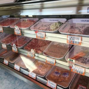 松本市「ミートショップヤマト」梓川にある精肉店の激ウマお肉!