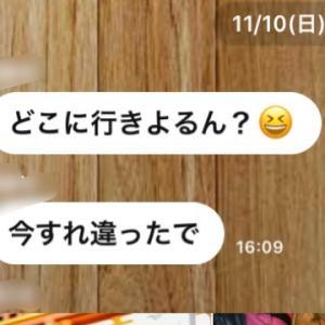 播州清水寺 ライトアップ〜