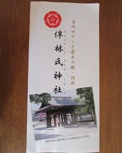 令和元年11月11日   数字の1が5つ並びました。