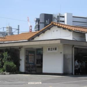今は昔話に! 開かずの踏切日本一 & JR東淀川駅舎
