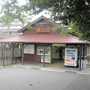 現役最古の駅舎  JR亀崎駅 & JR善通寺駅