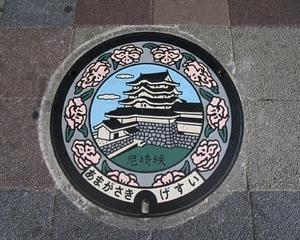 平成最後の築城  尼崎城を訪ねて~♪