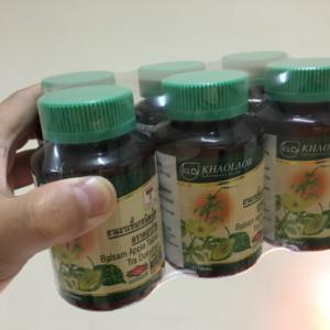 【ゴーヤのサプリ】タイで買った苦瓜サプリが残り少なくなってきました。