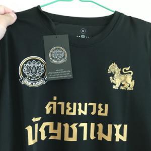 【ムエタイ王者ブアカーオプロデュース】 ムエタイロングTシャツを購入しました。