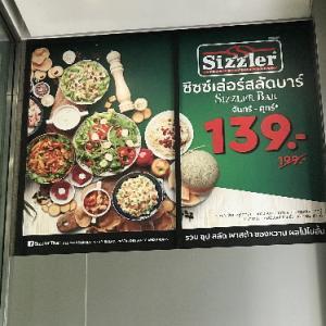 【最強レストラン!】シズラー シーロム店でサラダバーを頂きました。