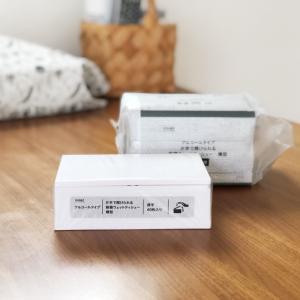 カインズ購入品◉私好みの真っ白カクカク〜!限定価格も手伝って買ってみました。