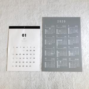 来年のカレンダーは100均で◎トイレのインテリアに統一感も。